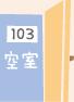 B103空室