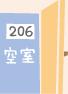 A206空室